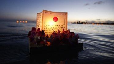 tsunami_lantern001_16x9