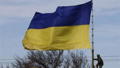 ukraine_flag003_16x9