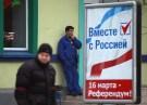 ukraine_poster001