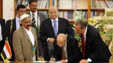 yemen_agreement001_16x9