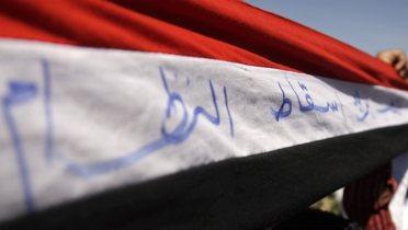 yemen_protest001_16x9