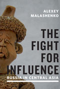 BookCover_Thefightforinfluence
