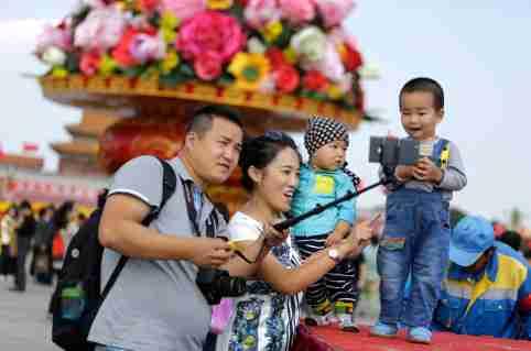 china_family001