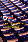 firstdraftsofkorea