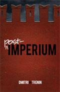 postimperium