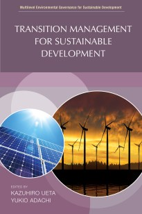 transition management for sustainable development cover