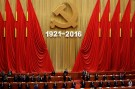 Chinese President Xi Jinping (7th from R in the first row) and Premier Li Keqiang (6th from R in the first row) attend the celebration of the 95th anniversary of the founding of the Communist Party of China at the Great Hall of the People in Beijing, China, July 1, 2016. REUTERS/Kim Kyung-Hoon