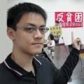 Fang-Yu Chen, GWU