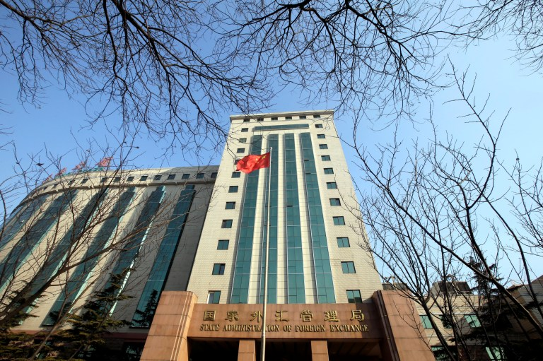 The building of State Administration of Foreign Exchange (SAFE) is pictured in Beijing, China, January 11, 2017. REUTERS/Jason Lee - RTX2YFJ6