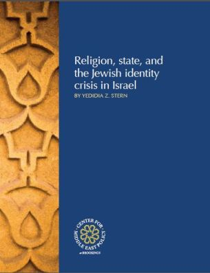 Religion, state, and the Jewish identity in Israel paper cover