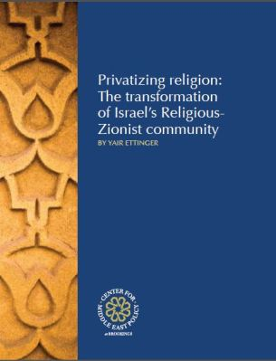 Privatizing religion by Yair Ettinger