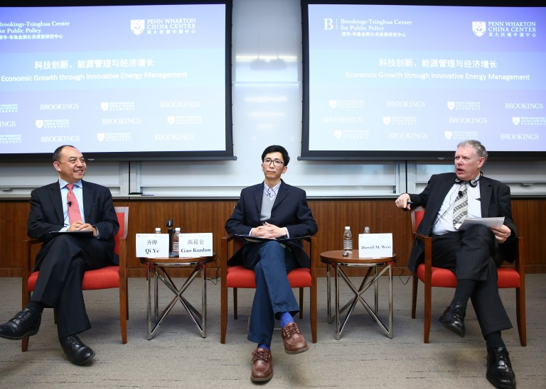 QI Ye, GAO Kunlun and Darrell M. West on the panel discussion.