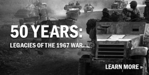 50 Years: Legacies of the 1967 War