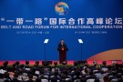 Chinese President Xi Jinping speaks during a briefing on the final day of the Belt and Road Forum, at the Yanqi Lake International Conference Centre, north of Beijing, China May 15, 2017. REUTERS/