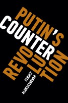 Putin's Counterrevolution front cover
