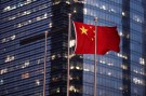 The Chinese national flag is seen in the financial district of Pudong in Shanghai September 22, 2011. REUTERS/Carlos Barria (CHINA - Tags: CITYSPACE) - GM1E79R0VG601