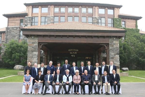 Brookings and Sunnylands Host Third U.S.-China Leaders Forum
