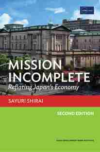 Front Cover: Mission Incomplete