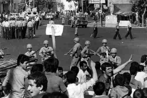 Street demonstration in 1978. / Wikimedia Commons