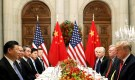 FILE PHOTO: U.S. President Donald Trump, U.S. Secretary of State Mike Pompeo, U.S. President Donald Trump's national security adviser John Bolton and Chinese President Xi Jinping at a working dinner after the G20 leaders summit in Buenos Aires on Dec. 1, 2018. REUTERS/Kevin Lamarque/File Photo - RC18AAA24B90