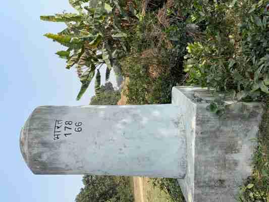 India-Nepal Border Pillar in Biratnagar
