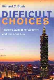 Cvr: Difficult Choice