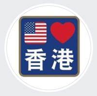USA Loves HK