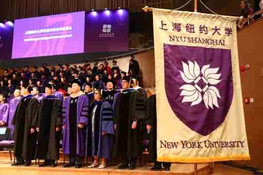 Chancellors, guests and graduates attend the first graduation ceremony of NYU Shanghai, the first Sino-US joint research university, in Shanghai, China, 28 May 2017.On May 28th, the pioneering class of 2017 at NYU Shanghai earned their NYU bachelor¡¯s degrees as well as their NYU Shanghai diplomas. The 264 graduates, who hail from China, the United States and 31 other countries, led the way into the hall of Shanghai¡¯s Oriental Arts Center packed with professors, friends, siblings and proud parents who travelled from around the world to celebrate the very first graduation of the first Sino-US joint research university. Chancellor Yu Lizhong and Vice Chancellor Jeff Lehman offered the commencement remarks. Yu asked the graduates to carry forward NYU Shanghai¡¯s academic values of independent thinking, innovation and creativity as well as its spirit of openness and inclusiveness to the advance of human beings and our society. On a day of many firsts for NYU Shanghai, both Chancellors also awarded the university¡¯s newly minted Medal of Honor to two prominent figures, China¡¯s former ambassador to the United States, Zhou Wenzhong, and real estate developer, Wang Shi. Both made brief congratulatory remarks to the graduating students, their families and dignitaries in attendance.No Use China. No Use France.