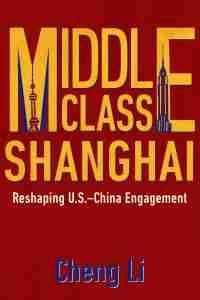Cvr: Middle Class Shanghai
