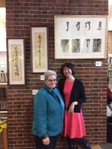 rosanne-distefano-sue-yang-exhibit-art