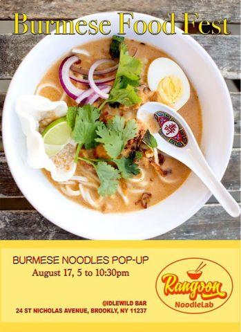 burmese food fest rangoon noodle lab