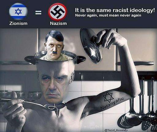 Israel Nazism 3 512