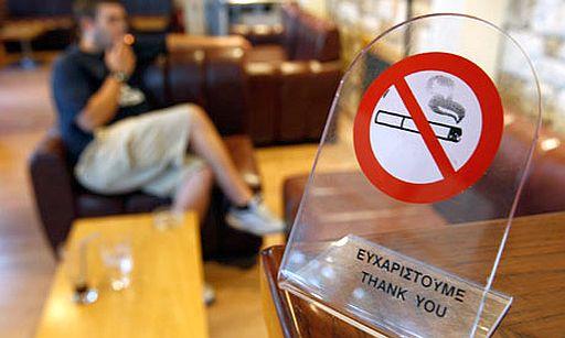 Greek smoking 512
