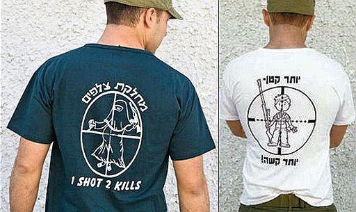 Israel sniper T shirts 512