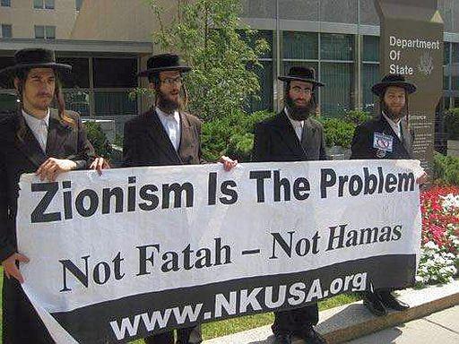 Israel zionism-problem not Hamas 512