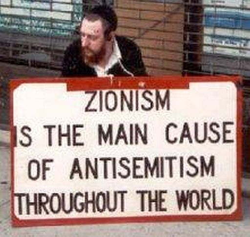 Israel. Zionism is the main cause of ant semitism. 512