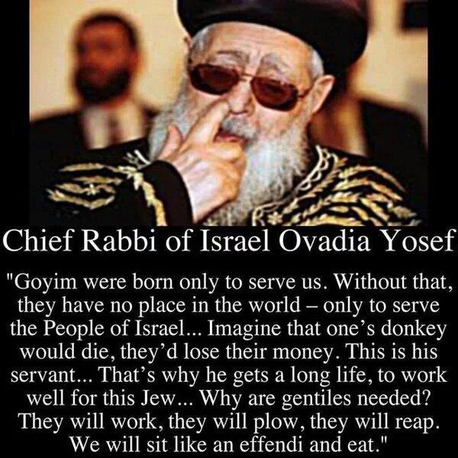 Israel Goyim 650