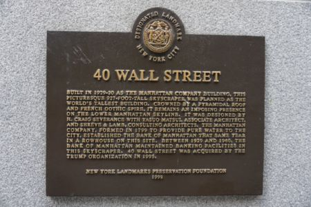 Wallstreet here we are!