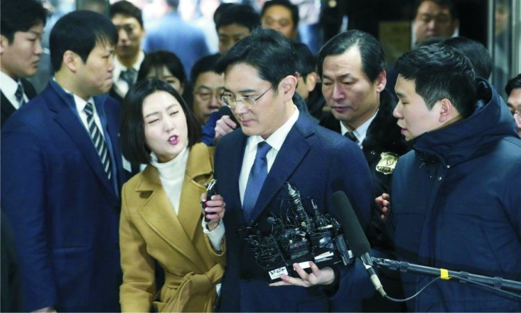 Lee Jae-yung arrest