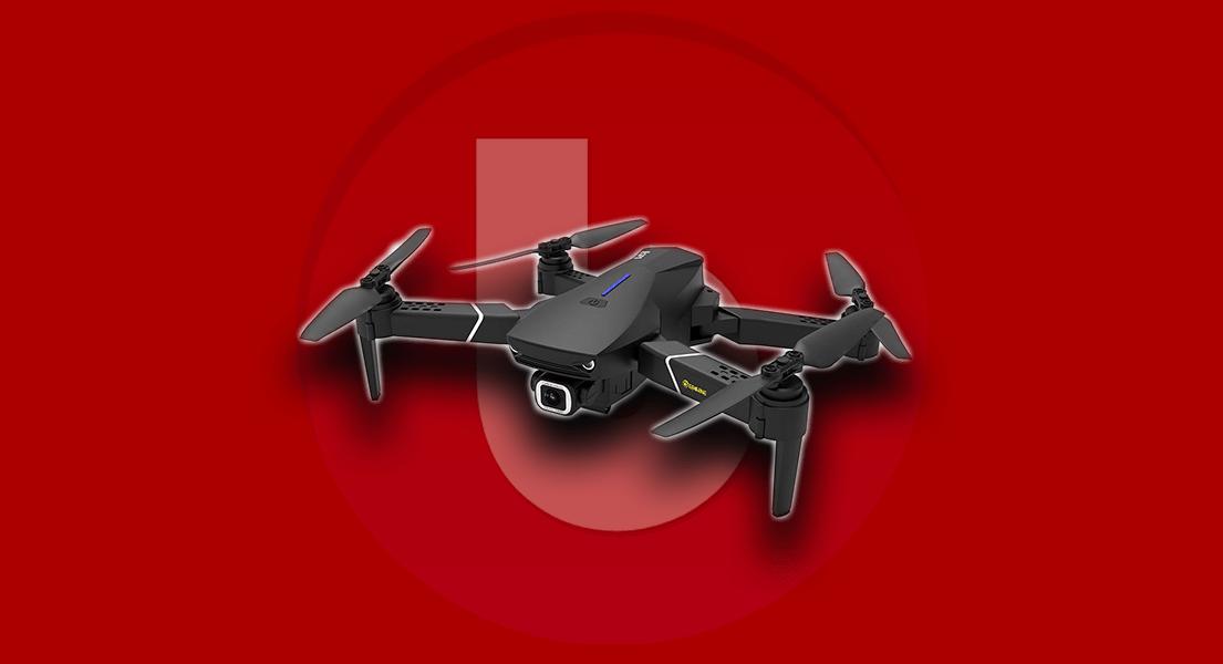 Eachine E520S Drone deal