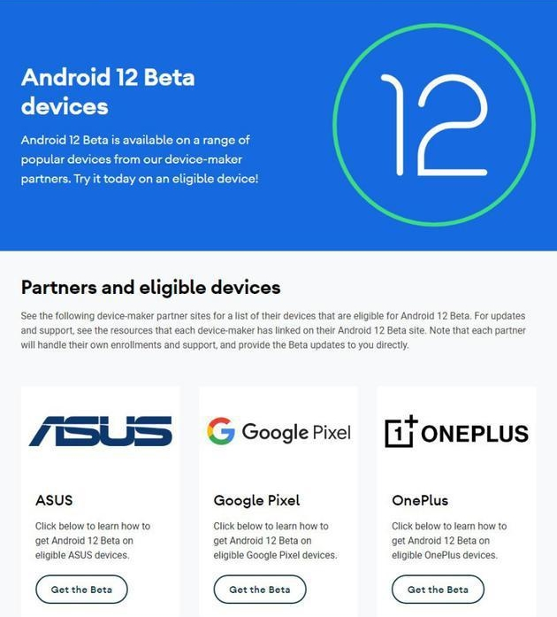 Smartphones that support Android 12