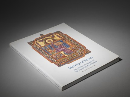 Mesrop of Xizan, An Armenian Master Of The Seventeenth Century. Mikayel Arakelyan, 2012.