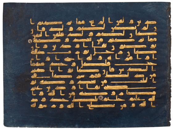 "Leaf from the ""Blue Qur'an"" North Africa, Spain or Sicily c. 880-950 CE Surah 4 (al 'nisa), vs. 12 - 17"