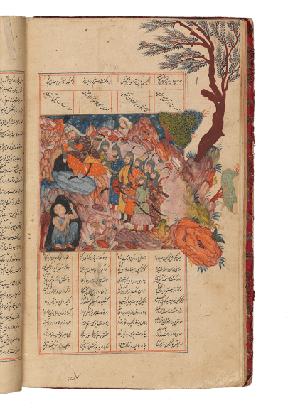 Shahnama of Firdausi Sub-imperial Mughal, c. 1650-75, with additions