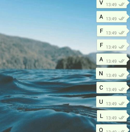 Sfondi per whatsApp