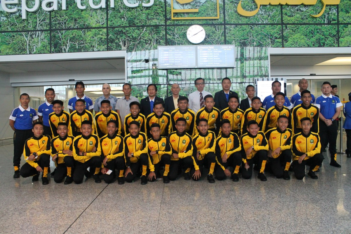 National under-15 team off to AFC qualifiers