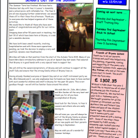 Weekly Newsletter w/e 12th July