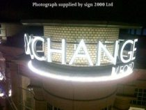 Illuminated sigange