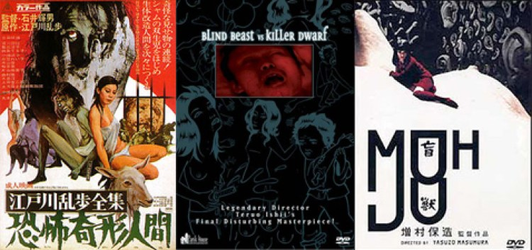 """L'Orrore degli Uomini Deformi"" 1969 - ""Blind Beast vs. Killer Dwarf"" 2001 - ""Blind Beast"" 1969 da un racconti di Edogawa Ranpo"