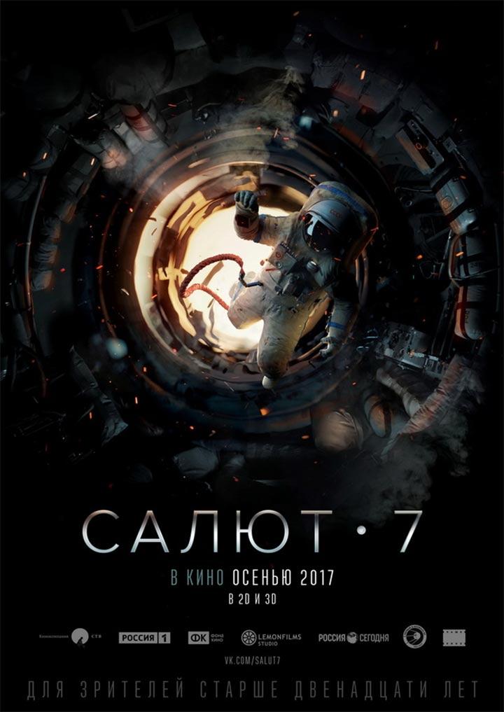 SALJUT 7 un film di Klim Shipenko (2017)